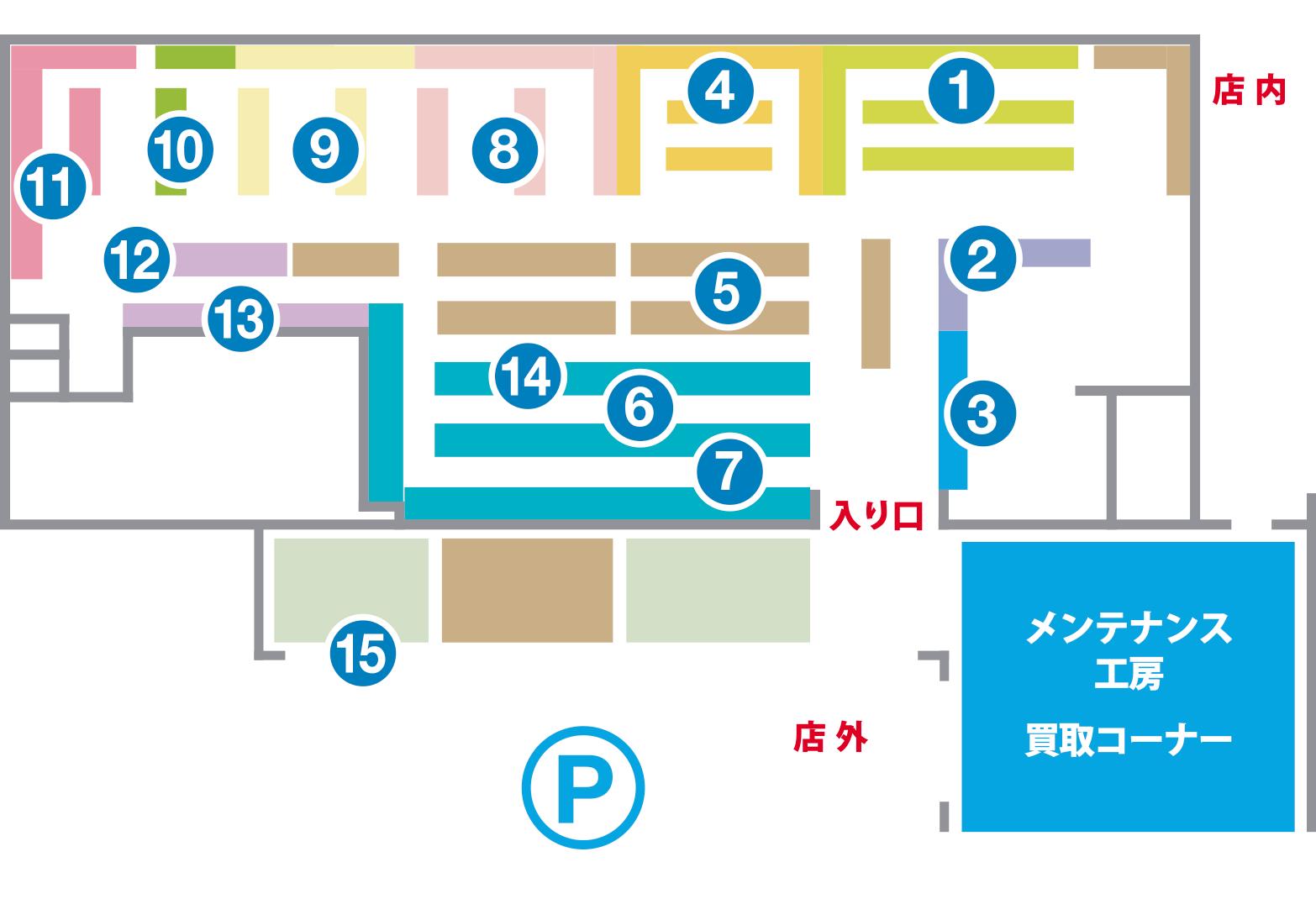 店舗内マップ